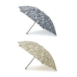【Barbrella®】55cmタイプ軽量ミニ傘 カモフラ